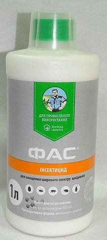 Инсектицид Фас КЭ, 1 литр, Ukravit
