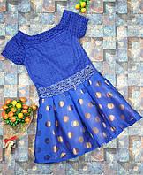 Детское летнее  платье Аврора р.110-128 электрик, фото 1