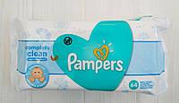 Дитячі вологі серветки Pampers Complete Clean 64шт.