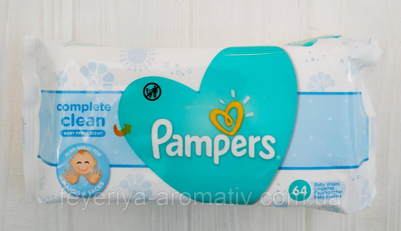 Детские влажные салфетки Pampers Complete Clean 64шт.