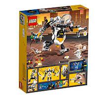 Lego Batman Movie Битва едой с Яйцеголовым 70920, фото 2