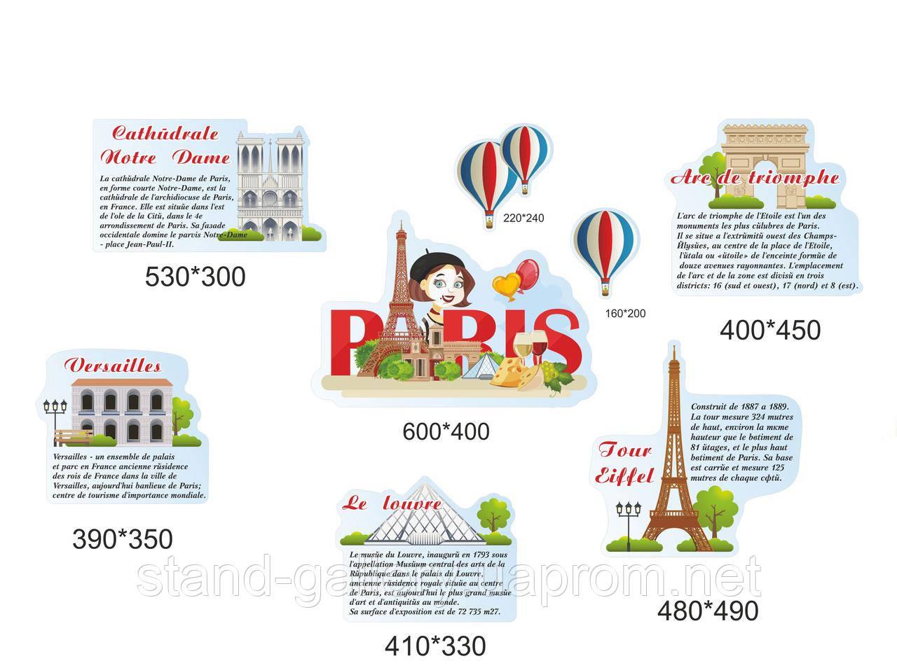 Кабінет французької мови пам'ятки