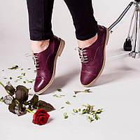 Классичесие женские туфли  из натуральной кожи от производителя