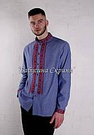 Заготівля чоловічої сорочки для вишивки нитками/бісером БС-110-2ч