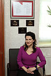 Адвокат Балацкая Оксана Валериевна в Николаеве, фото 2