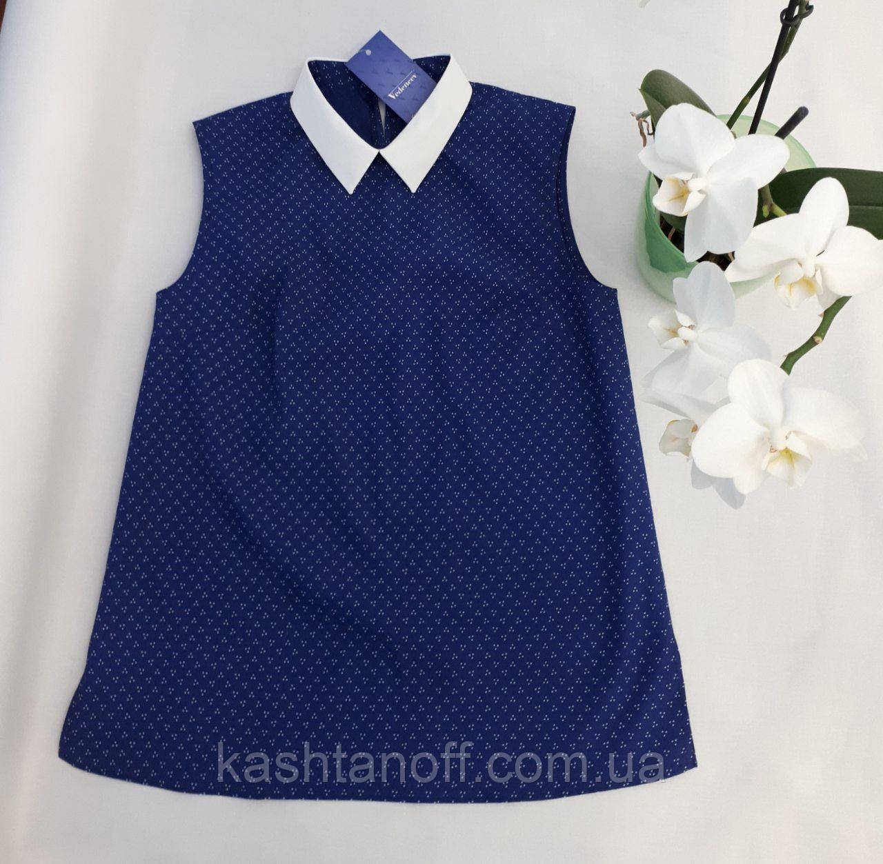 Блуза-безрукавка, синяя