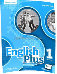Английский язык / English Plus / Workbook: Ukraine. Тетрадь к учебнику, 1 / Oxford