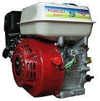 Двигун бензиновий 6.5к.с ПДБ-168-1(шпонка вал 20мм )