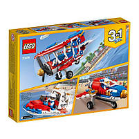 Lego Creator Бесстрашный самолет высшего пилотажа 31076, фото 2