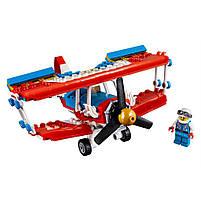 Lego Creator Бесстрашный самолет высшего пилотажа 31076, фото 3