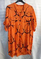 Рубашка-туника с принтом коттоновая женская батальная (ПОШТУЧНО), фото 1