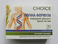 ИМУННАЯ ФОРМУЛА Улучшение деятельности иммунной системы на растительной основе  Choice (Украина)
