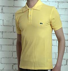 Футболка поло мужская Лакоста демисезонная желтая (реплика) T-Shirt Lacoste Yellow