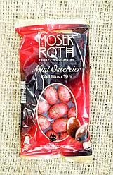 Moser Roth Mini Ostereier Edel Bitter 70% Шоколадные пасхальные яйца 150 грамм
