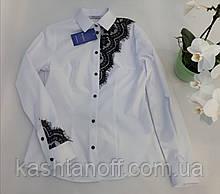 Блуза з мереживом