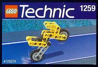 Lego Technic Motorbike Мотоцикл 1259, фото 4