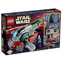 Lego Star Wars Слейв I 75060, фото 2