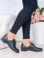 Женские туфли натуральная кожа Эвелин 7003-28