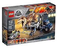 Lego Jurassic World Транспорт для перевозки Тираннозавра 75933