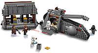 Lego Star Wars Имперский транспорт 75217, фото 5