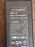 Импульсный адаптер питания 1250 12V 5A, фото 2