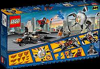 Lego Super Heroes Бэтмен: ликвидация Глаза брата 76111, фото 2