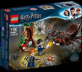 Lego Harry Potter Логово Арагога 75950