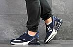 Мужские кроссовки Nike Air Max 270 (темно-синие) , фото 3