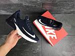 Мужские кроссовки Nike Air Max 270 (темно-синие) , фото 5