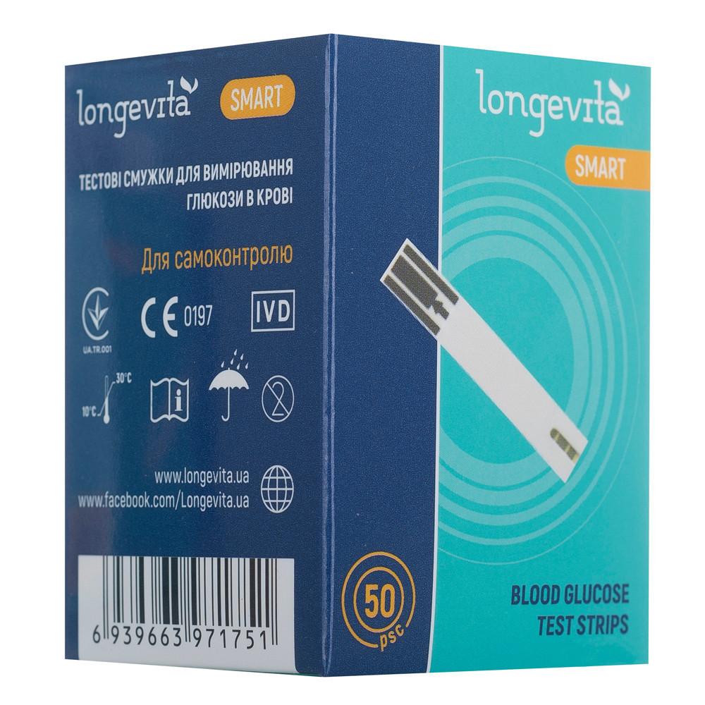 Тест-полоски Longevita Smart  №50 Лонгевита смарт 50шт 2 упаковки