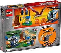 Lego Juniors Побег птеранодона 10756, фото 2