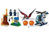 Lego Juniors Побег птеранодона 10756, фото 5