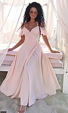 Летнее платье с запахом - 438719-4 персик ( 3 цвета)   размер 42-46 (мш)