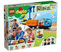 Lego Duplo Грузовой поезд 10875, фото 2