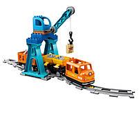 Lego Duplo Грузовой поезд 10875, фото 5