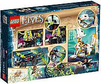 Lego Elves Решающий бой между Эмили и Ноктурой 41195, фото 2