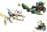 Lego Elves Решающий бой между Эмили и Ноктурой 41195, фото 4
