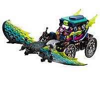 Lego Elves Решающий бой между Эмили и Ноктурой 41195, фото 6