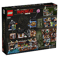 Lego Ninjago Порт Ниндзяго Сити 70657, фото 2