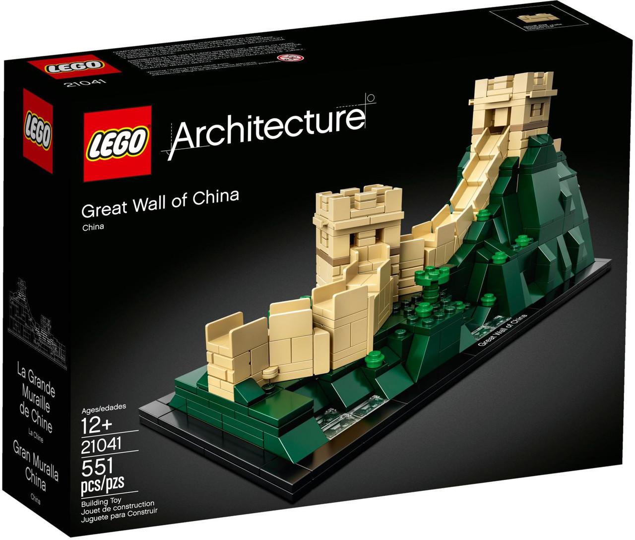 Lego Architecture Великая Китайская стена 21041