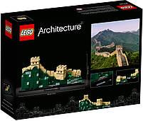 Lego Architecture Великая Китайская стена 21041, фото 2