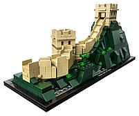 Lego Architecture Великая Китайская стена 21041, фото 3