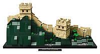 Lego Architecture Великая Китайская стена 21041, фото 5