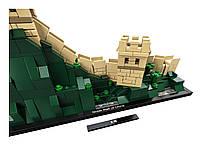 Lego Architecture Великая Китайская стена 21041, фото 6