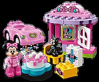 Lego Duplo День рождения Минни 10873, фото 4