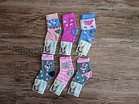 Носочки для девочки размер 26-31