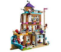 Lego Friends Дом дружбы 41340, фото 4