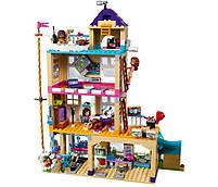 Lego Friends Дом дружбы 41340, фото 5