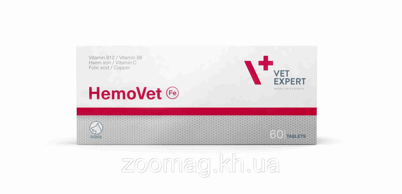 """Продукт для собак с симптомами анемии """"ГемоВет"""" 60табл., VetExpert™"""