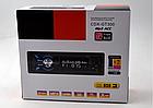 Автомагнитола сони копия CDX-GT 300 магнитола в машину USB пульт ДУ не съемная панель, фото 2